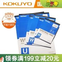 渡边拍纸本单行本A6/A5/A4空白本子竖翻软面笔记本学生本单本