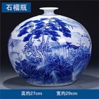 【优选】景德镇陶瓷器名家大师手绘青花瓷花瓶插花仿古中式客厅博古架摆件