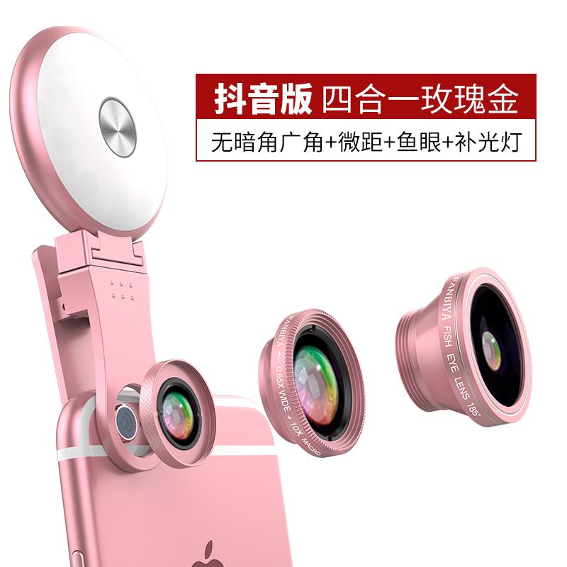 手机镜头广角微距鱼眼长焦通用摄影外置自拍抖音神器高清摄像头 抖音神器 手机通用镜头 送绒布袋