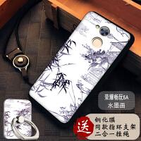 华为手机壳硅胶全包边防摔保护软套DLI-AL10男女新潮款