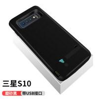 优品三星S10+背夹电池s10夹背充电宝S10e专用plus手机壳式无线充电器移动电源大容量G970 S10 黑色