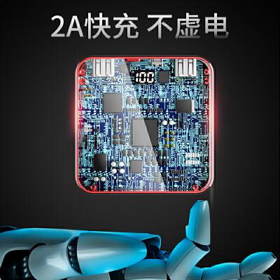 大容量20000毫安充电宝超薄小巧便携迷你苹果专用快充移动电源适用华为oppo手机通用女生可爱创意轻