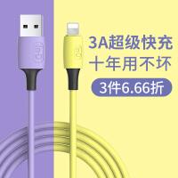 �O果����iphone6充��器7Plus液�B硅�z8手�C6s加�L11promax快充2米七8p�_cd平板��Xipad正品
