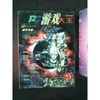 [二手旧书9成新l1]PC游戏大王.一品堂 /杭州晶天电脑软件开发有限公司 武汉工业大学出版社