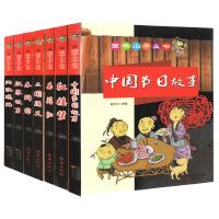 现货闪发--国学小子丛书(全7册) 中国节日故事 四大名著 汉字故事 话说成语