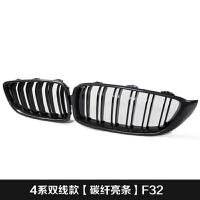 宝马3系中网 4系5系改装 f10f32f30M3m4三色台湾产碳纤维宝马中网