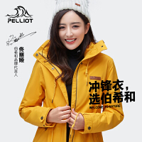 【保暖节-狂欢继续】法国PELLIOT冲锋衣女三合一两件套登山服 秋冬季商务长款 户外服装