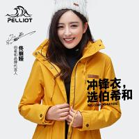 【全场满300减100】法国PELLIOT冲锋衣女三合一两件套登山服 秋冬季商务长款 户外服装