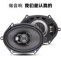 汽车喇叭同轴全频车载代换椭圆形5x7寸音响改装重高中低音炮 汽车用品 5*7寸一对送网罩