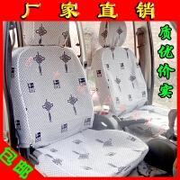 福瑞达M50S东风小康K17K07S之光宏光荣光面包车四季专用坐垫座套 汽车用品
