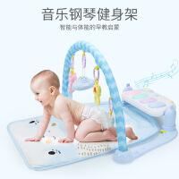 萌味 健身架 脚踏琴婴儿健身架器新生儿宝宝音乐游戏毯玩具