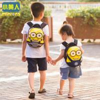 儿童小黄人书包5-6岁男童女童1-3年级男宝宝硬壳双肩包幼儿园背包