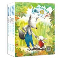 全套4册幼儿启蒙认知故事绘本有声伴读中英文对照绘本故事书3-4-5-6-7-8-9岁儿童早教书籍亲子读物幼儿认知手绘本