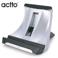 笔记本电脑健康托架(银色),笔记本电脑支架,actto韩国安尚笔记本支架NBS-03S,调整笔记本使用角度及高度,预防