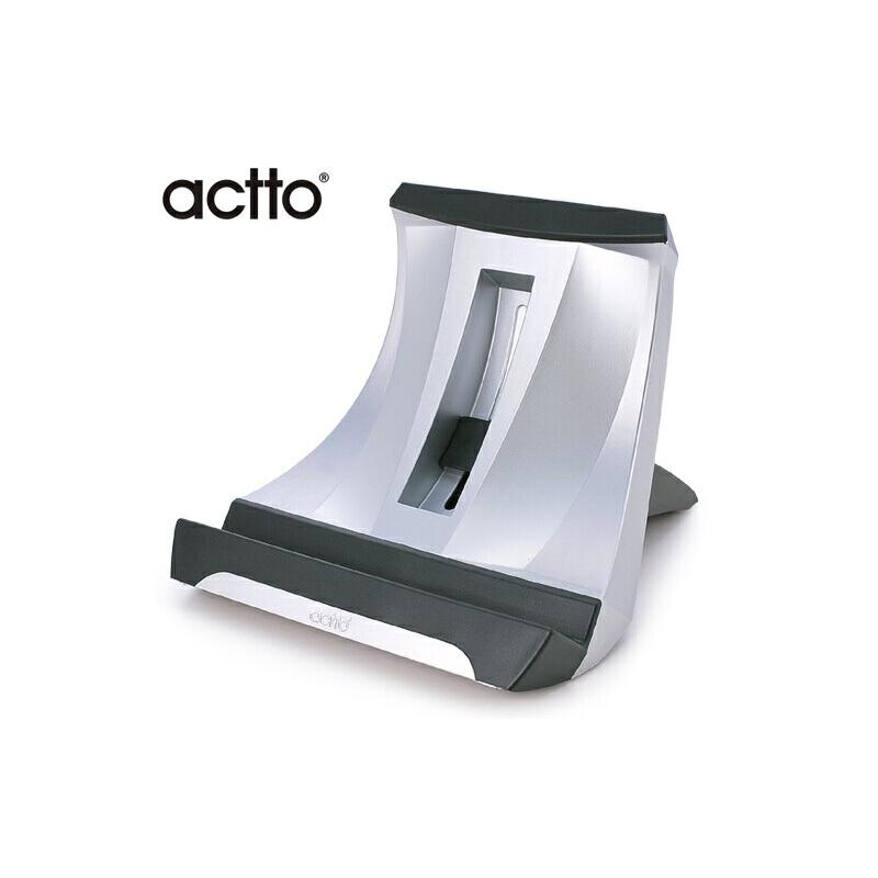 笔记本电脑健康托架(银色),笔记本电脑支架,actto韩国安尚笔记本支架NBS-03S,调整笔记本使用角度及高度,预防低头族颈椎病 时尚外形设计,有效提高工作效率!