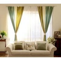 现代田园地中海风格雪尼尔布艺窗帘客厅卧室书房纯色窗帘 要几米拍几米