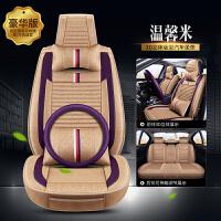 新款四季亚麻汽车坐垫启辰R50XD50T70幻速S2S3绅宝X65D50座套