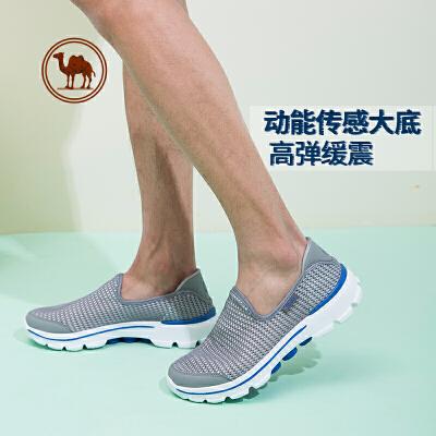 骆驼牌男鞋 男士套脚网状懒人鞋舒适网面透气运动休闲鞋网鞋男潮