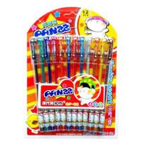 9色高光笔 12色/7色/8色闪光笔 彩色手账装饰多色笔 水笔 贺卡笔 珠光笔 彩色笔 多款可选