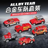 儿童小汽车玩具男孩合金模型套装挖掘机挖土机消防车搅拌车3-4岁6