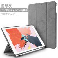 苹果ipad2018新款保护套笔槽2019Air3带笔pencil笔套硅胶套air2保护壳带笔10.