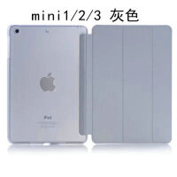 ipad保护套苹果迷你2皮套爱派mini外套平板电脑ipmini1外壳7.9寸