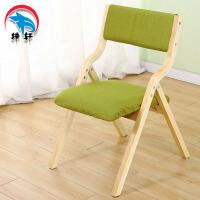 【限时7折】北欧实木折叠椅子靠背椅麻将椅成人餐椅简易家用书桌凳子电脑宿舍