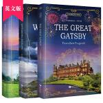 了不起的盖茨比+呼啸山庄+傲慢与偏见 全英文版 世界经典文学名著系列(3册套装)