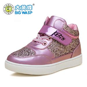 大黄蜂女童鞋 春秋季儿童运动鞋女孩高帮板鞋 小童韩版休闲鞋跑步鞋