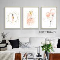 家居生活用品现代简约客厅装饰画北欧风格沙发背景墙壁晶瓷画卧室ins餐厅挂画