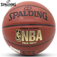 斯伯丁篮球64-435NBA金色经典 室内外篮球74-607Y