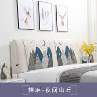 床头板软包欧式床头靠垫布艺大靠背双人榻榻米公主风床头罩可拆洗