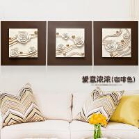 客厅挂画沙发背景墙装饰画餐厅现代简约3D抽象花卉立体浮雕画 60cm*60cm*3联
