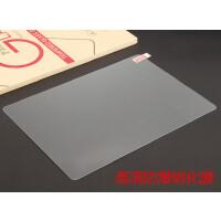 爱华A50 A28皮套10.1 12寸平板电脑A29卡通保护套霸王小子F20壳钢化膜长虹H100