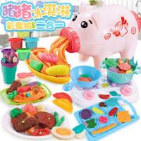 儿童小猪彩泥面条机橡皮泥无毒冰淇淋粘土男女孩玩具模具工具套装