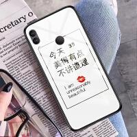 小米8手机壳m1803e1a手机套mi8玻璃小迷8男xiaomi8网红m8同款MIUI8情侣m18文