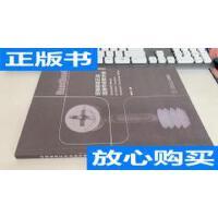 [二手旧书9成新]定制家具五金连接件使用手册 /霍泰安 华南理工大