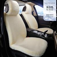 冬季汽�坐�|毛�q座套羊毛座�|套保暖�W�t款男女通用��|汽�用品