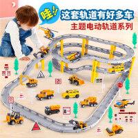 电动轨道车赛车跑道益智智力动脑汽车小火车男孩3-6岁4-5儿童玩具