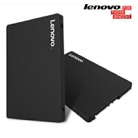 联想固态硬盘SL700 SATA3接口闪电鲨系列SSD固态硬盘 120G/240G/480G/1T容量可选 联想固态硬