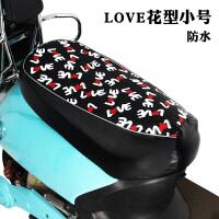 摩托车踏板车坐垫套防水全皮革 电动车电瓶车座垫套小龟车坐垫套SN3247