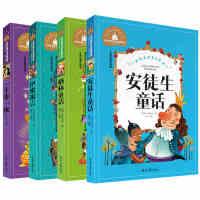 安徒生童话 格林童话 伊索寓言 一千零一夜 彩图注音版儿童读物一二三四年级书籍小学生课外书课外读物 小学生名著童话故事