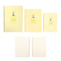 更方便的选择 替换内芯 纸芯 适用于道林活页本活页夹 A5/B5-100页活页芯