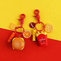 汉堡薯条钥匙扣挂件创意仿食物挂饰汽车钥匙链圈创意个性挂件礼物