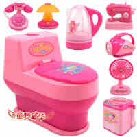 仿真迷你生活小家电小马桶洗衣机幼儿童厨房过家家男女孩电动玩具