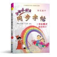 (23册)中国56个民族神话故事  畅销儿童绘本书籍图书小学生课外读物参考辅导书文学小说中国神话故事