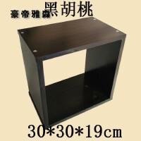 带锁储物柜单个小柜子迷你办公室带门的经济型方格自由组合格子柜