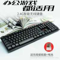 都市方圆HK1860无线键盘鼠标套装办公家用台式机电脑静音笔记本外接USB机械手感轻薄便携智能省电通用无限