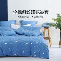 【��年�】水星出品 百���z家� 全棉印花被套�渭��W生宿舍被罩床上用品 仰望星辰