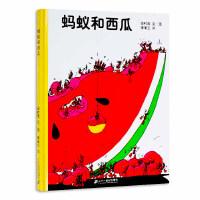 蚂蚁和西瓜蒲蒲兰日本低幼儿童小婴孩儿宝宝家庭亲子情商启蒙童话绘本故事图画书0-2-3-4-5-6岁